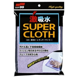 Soft99 Microfiber Cloth Super Water Absorbent Regular Size - sušící utěrka 30x50cm