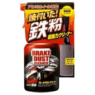 Soft99 New Brake Dust Cleaner - čistič kol 400ml